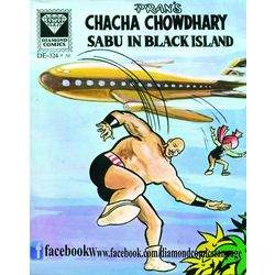 Chacha Chaudhary Sabu In Black Island, english