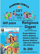 Religious Digest Durga Gift Pack (Hindi)