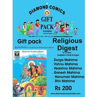 Religious Digest Durga Gift Pack, hindi