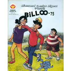 Billoo-75 (Digest), english