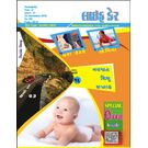 Life Care-LC-0031, 1 year, gujarati
