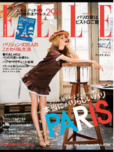 Elle Japan, english, 1 year