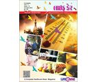Life care-LC-0017 (Gujarati, Single issue)