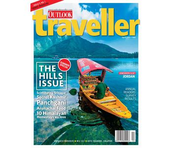 Outlook Traveller, 1 year, english
