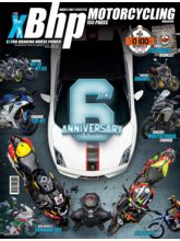 xBhp Magazine (English, 3 Year)