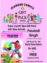 Fauladi Singh Gift Pack (English)