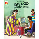 Billoo And Internet Shopping, english