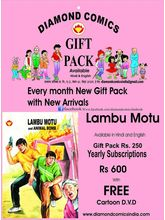Lambu Motu Gift Pack (English)