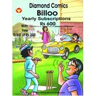Billoo Comics Subscription, 1 year, hindi
