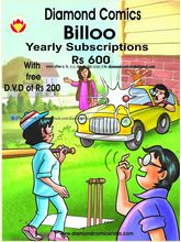 Billoo Comics Subscription (English, 1 Year)