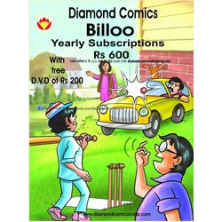 Billoo Comics Subscription, 1 year, english
