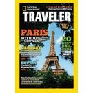 National Geographic Traveler, 1 year, english