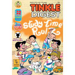 Tinkle Digest, 1 year, english