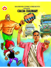 Chacha chaudhary and Boss, english