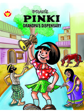 pinki and Grandpa's Dispensary, english, 1 year