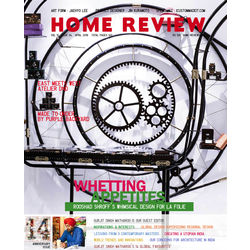 Home Review, 1 year, english