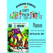 Phantom Gift Pack+ Consisting 10 comics worth Rs 50 each, hindi