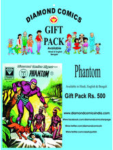 Phantom Gift Pack (Bengali)
