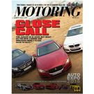 Motoring World(English), 2 year, english
