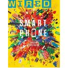 Wired, 1 year, english