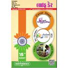 Life Care-LC-0025, gujarati, 1 year