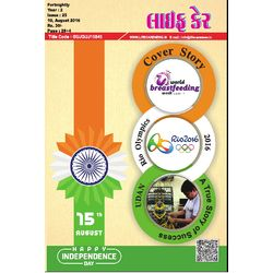 Life Care-LC-0025, gujarati, single issue