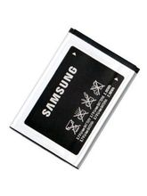 Samsung Mobile Battery for Samsung X200