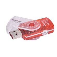Quantum All In One Card Reader,  red