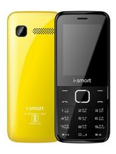 i-smart IS-205 (Yellow)