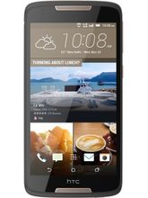 HTC Desire 828 Dual Sim (16 GB,Dark Grey)