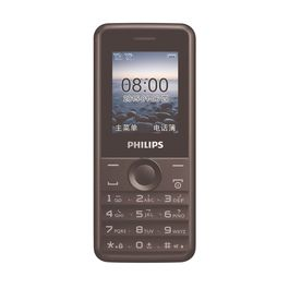 Philips E103,  red