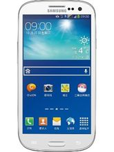 Samsung Galaxy S3 Neo Plus (White)