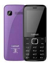 i-smart IS-205 (Purple)