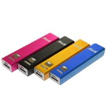Amtrak PB-2200 mAh power bank, multicolor