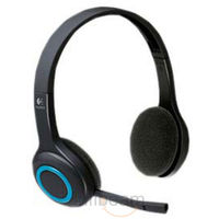 Logitech H600 Wireless Headset, standard-black, 0