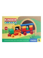 Peacock Kinder Blocks - Locomotive Set, multicolor